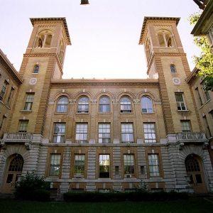 East Court Apartments Property Thumbnail Image 2